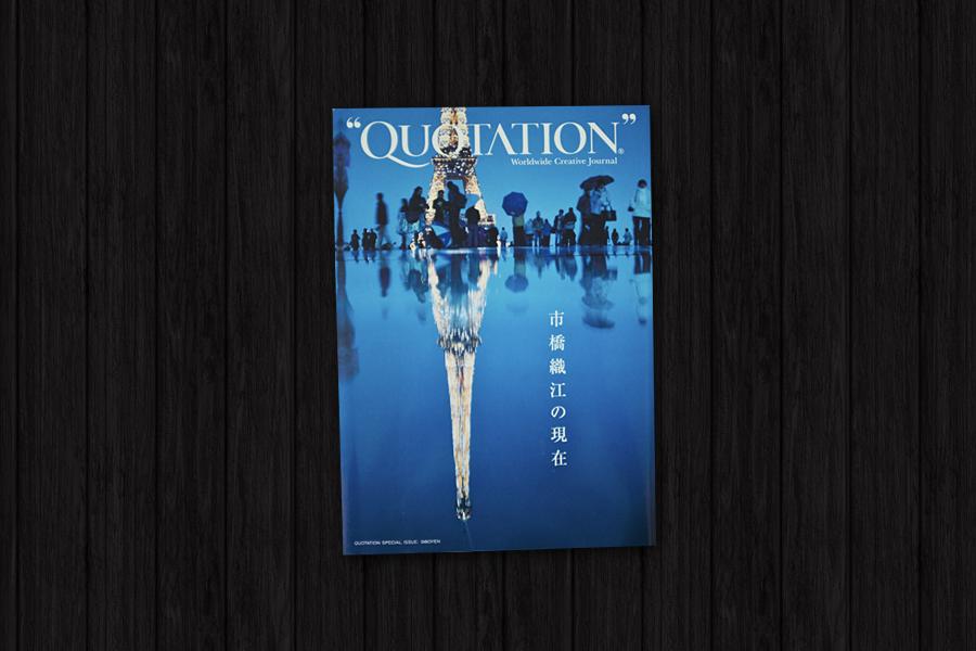 """新東京之旅最初 """"QUOTATION"""