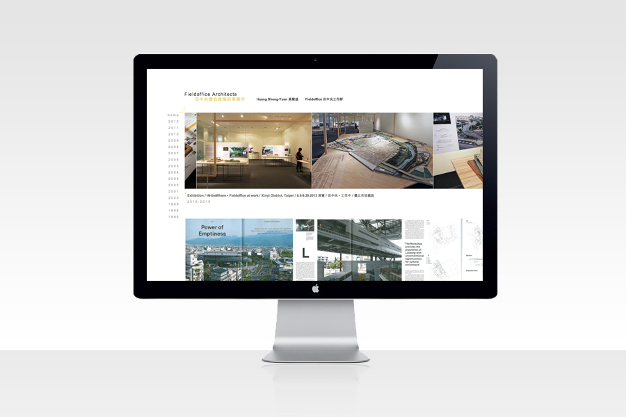 田中央建築事務所網站