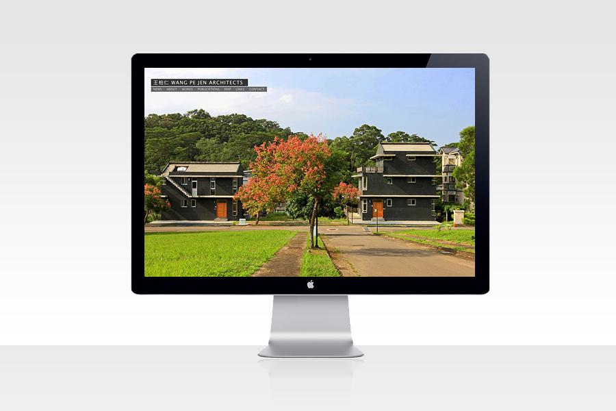 王柏仁建築事務所網站