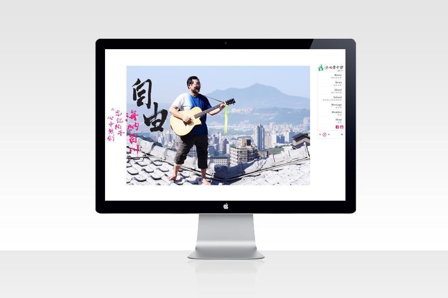 陳明章音樂官方網站