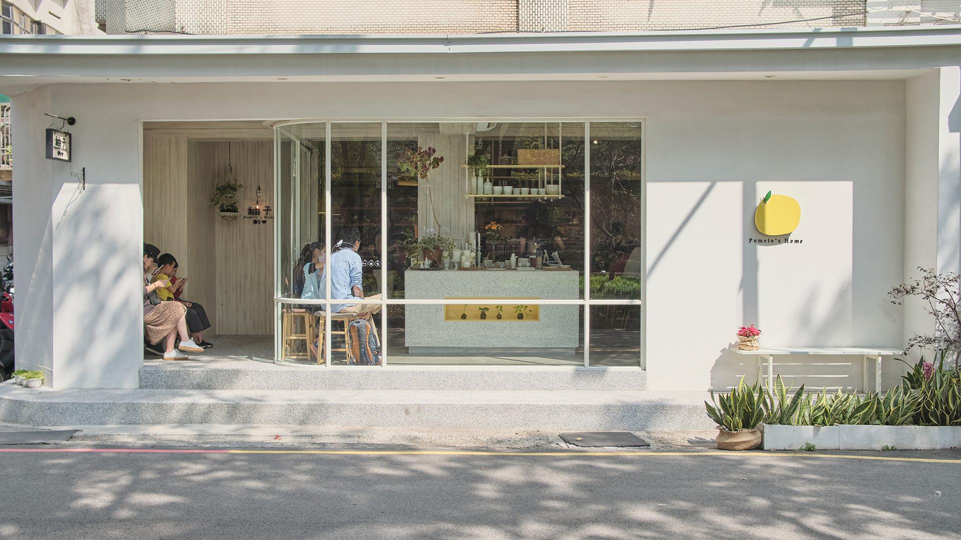 新竹市柚子餐廳